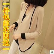 mycntaobao-Новый хит цвета с длинными рукавами кардиган куртки