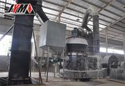 Мельница -Шанхайская машиностроительная компания Цзянье